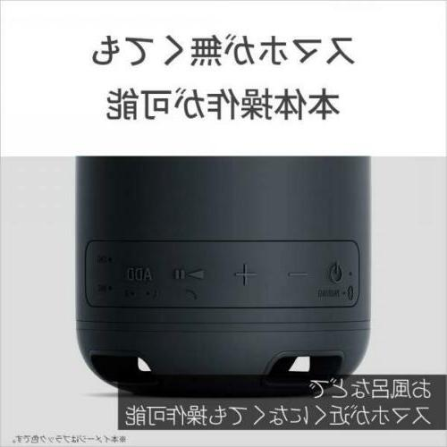 New SONY speaker black SRS-XB12