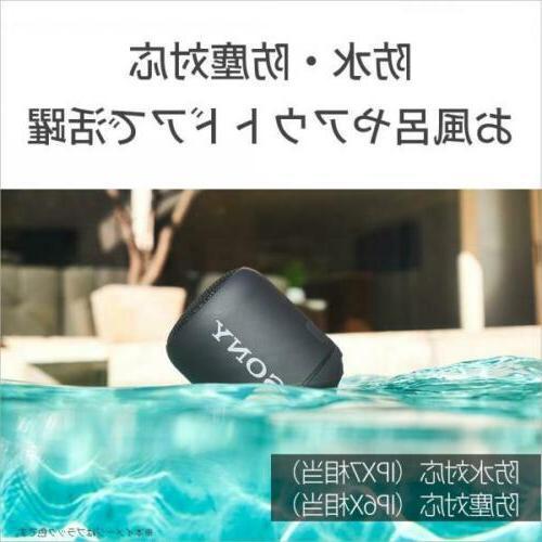 speaker F/S from